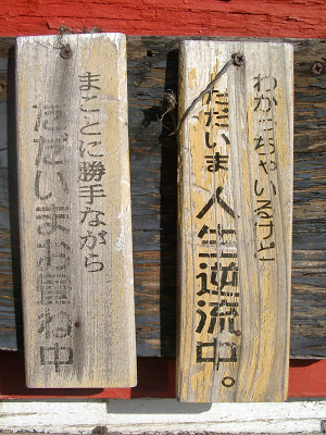 General Yamashita Treasure Codes And Signs In The Philippines