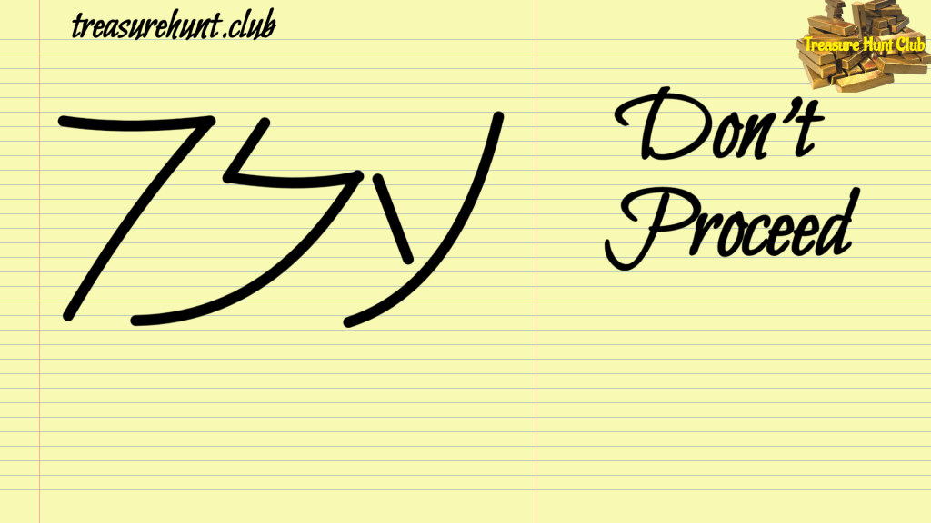 Don't Proceed Sign